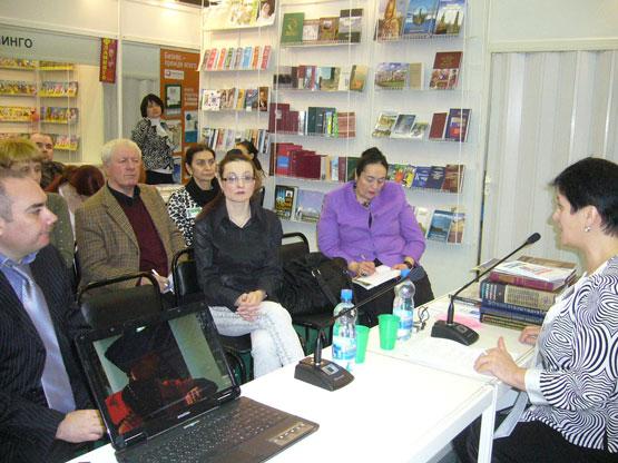 Презентация книг КБИГИ